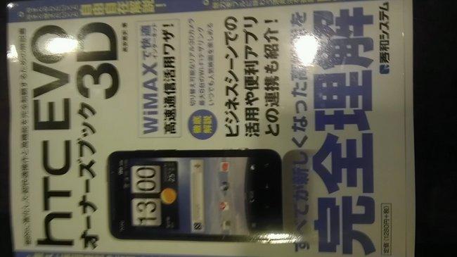 0F9384F5-950576.jpg